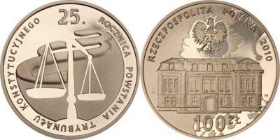 17 октября 1997 года — начала действовать новая Конституция в Польше..jpg