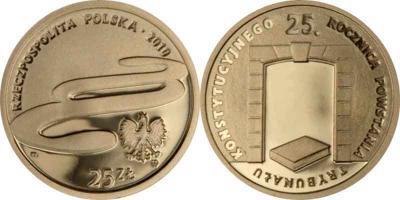 17 октября 1997 года — начала действовать новая Конституция в Польше.jpg