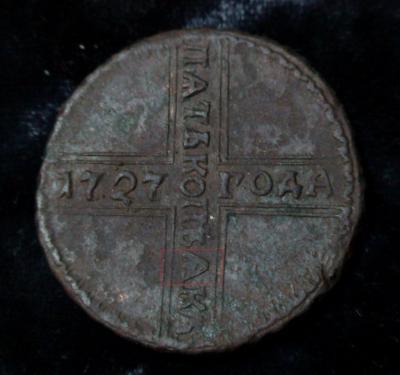 DSC01620.JPG