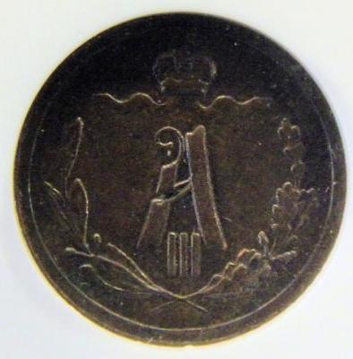 1887-1.JPG