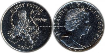 26 июня 1997 года впервые опубликована первая книга о Гарри Поттере.jpg