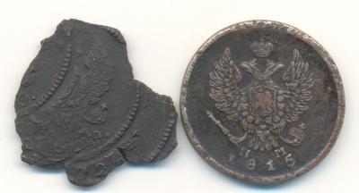 2 коп.1829 г..JPG