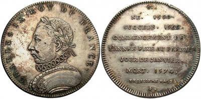 27 июня 1550 года Карл IX (король Франции).jpg