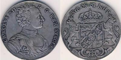 27 июня 1682 года родился — Карл XII, король Швеции..JPG