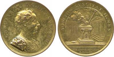 27 июня 1682 Карл XII.jpg
