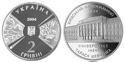 27 июня 1834  года — открыт Киевский университет.jpg