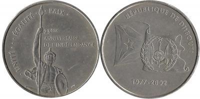 27 июня 1977  Джибути Djibouti 1-2002 15.7 gr 34 mm.JPG