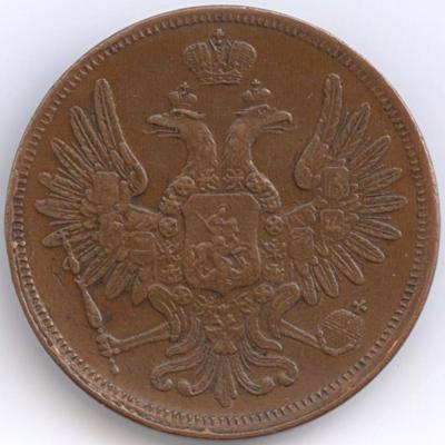 5 к 1851 А.jpg