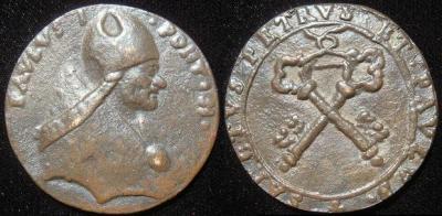 28 июня  767 года умер —  Павел I, Папа Римский.jpg