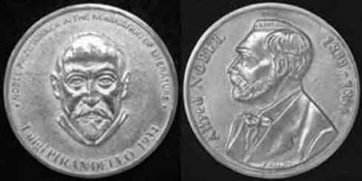 28 июня 1867 Луиджи Пиранделло.jpg