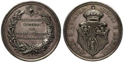 28 июня 1569 года  — Подписана Люблинская уния между Польшей и Великим княжеством Литовским...jpg