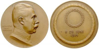 28 июня 1914 года  — Совершено покушение на австрийского эрцгерцога Франца Фердинанда, ставшее поводом для начала Первой мировой войны.jpg