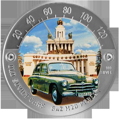 28 июня 1946 года  — На Горьковском автозаводе собрали первую партию автомобилей «Победа».ГАЗ-М20 «Победа» (1946 г.).png