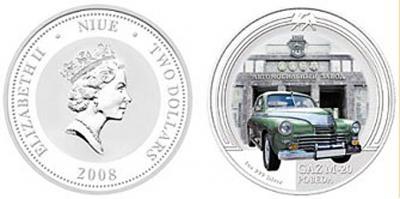 28 июня 1946   — На Горьковском автозаводе собрали первую партию автомобилей «Победа».jpg