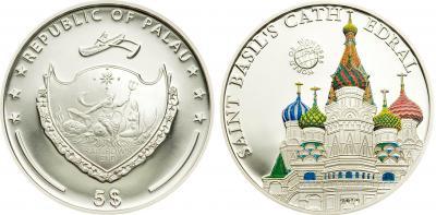 29 июня 1561 года  — В Москве, на Красной Площади завершено строительство Покровского собора, известного также под названием Храма Василия Блаженного.jpg