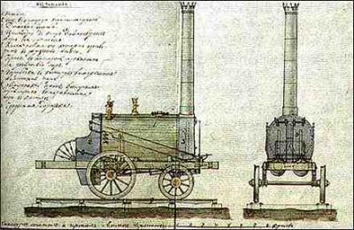 29 июня 1834 года чертеж пароходки Черепановых.jpg