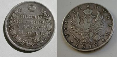 coins3.jpg