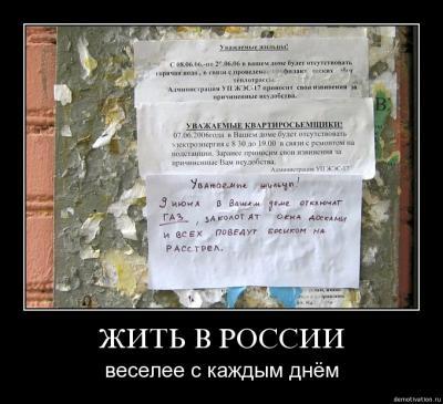 post-19569-130941488929_thumb.jpg