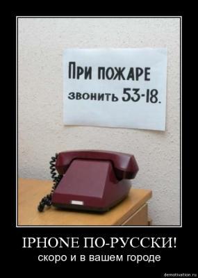 post-19569-130941523998_thumb.jpg