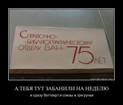 post-19569-130941565009_thumb.jpg