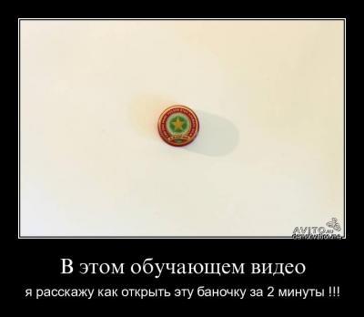 post-19569-130941575146_thumb.jpg