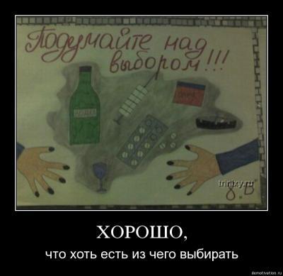 post-19569-13094162963_thumb.jpg