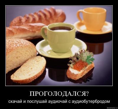 post-19569-130941662406_thumb.jpg