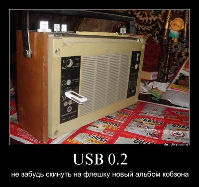 post-19569-130941670704_thumb.jpg