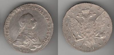 Рубль 1762.jpg
