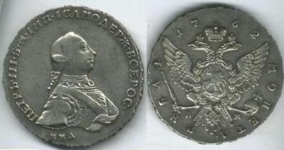 1762-R.jpg