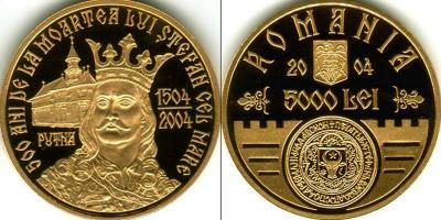 2 июля 1504 умер Стефан III Великий 5000 леев.jpg