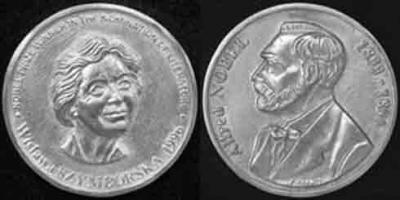 2 июля 1923 Вислава Шимборска.jpg