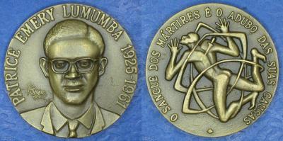 2 июля 1925 года родился — Патрис Лумумба.jpg