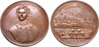 3 июля 1700 года — Подписан Константинопольский мирный договор, ставший итогом Азовских походов Петра I 1695-1696 гг.jpg