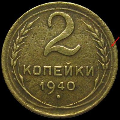 2kop1940-1.jpg