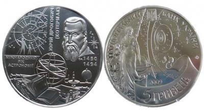 4 июля 1494 Юрий Дрогобыч (Юрий Михайлович Котермак).jpg