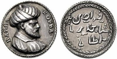 4 июля 1546 года умер Хайр-ад-Дин Барбаросса.jpg