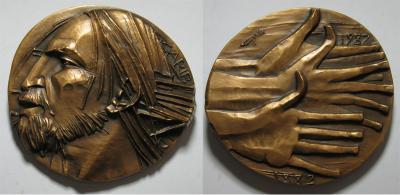 4 июля 1807 Джузеппе Гарибальди.j.jpg