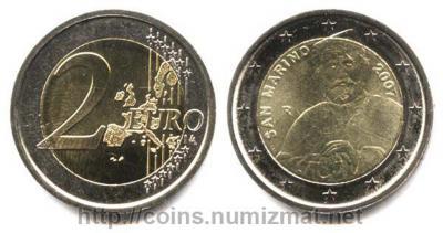 4 июля 1807 Джузеппе Гарибальди.jpg