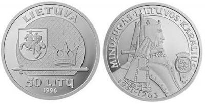 6 июля —День государственности в Литве.JPG