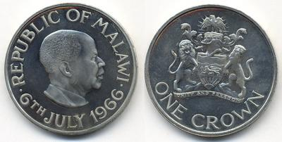 6 июля 1964  независимость Малави Малави крона 1966 г.jpg