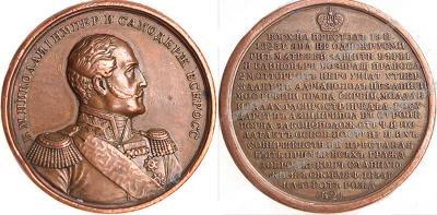 6 июля 1796 года родился — Николай I копия.jpg