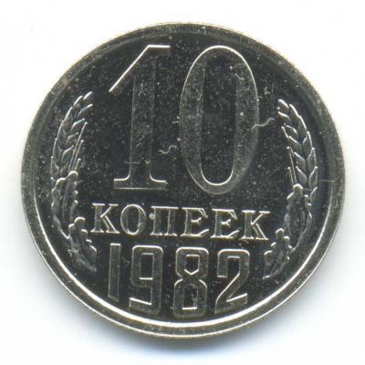 10-82-Р.jpg