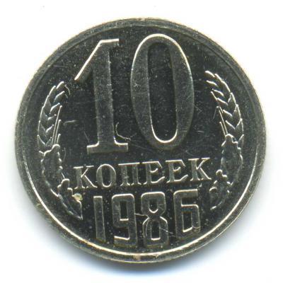 10-86-Р.jpg