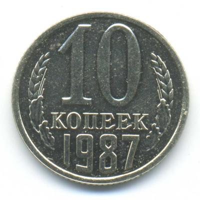 10-87-Р.jpg