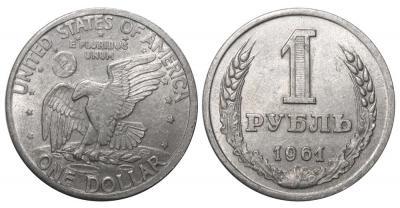 1 рубль-доллар 1961.jpg