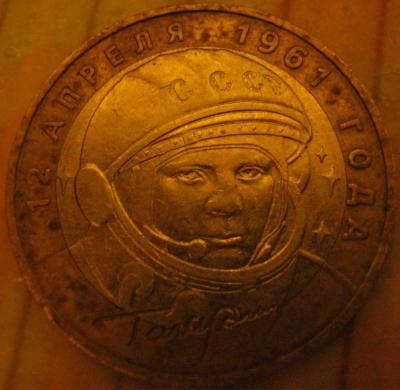 Гагарин 10-1.jpg