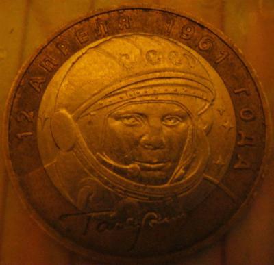 Гагарин 10-3.jpg
