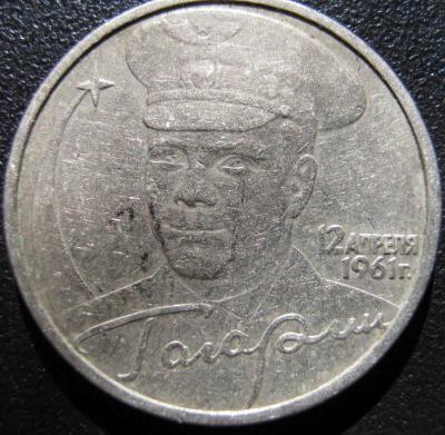 Гагарин 01-1.jpg