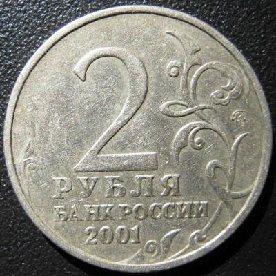 Гагарин 01-2.jpg